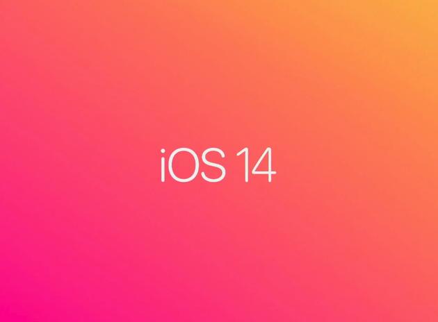 苹果 iOS 14 正式发布:全新主屏幕含小插件、汽车钥匙等