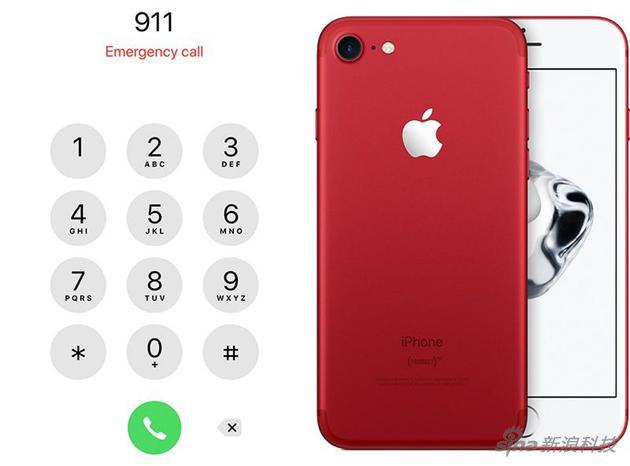 目前美国911系统是60年代设计给固话用的,没有考虑位置信息。