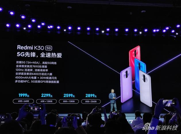 Redmi K30发布:骁龙765G首发 5G版售1999元的照片 - 8