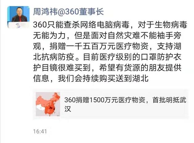 王骏:明年镍仍然是一个巨幅波动的品种