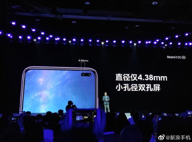 Redmi K30发布:骁龙765G首发 5G版售1999元的照片 - 6
