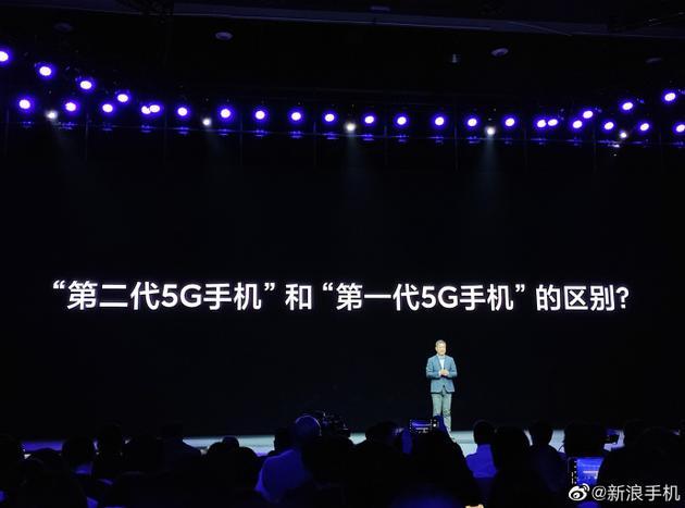 卢伟冰:Redmi K30 5G是第二代5G手机