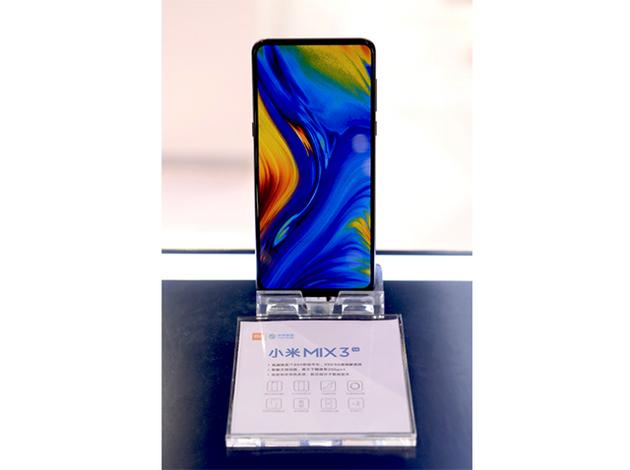 幼米MIX 3 5G版首发了骁龙855