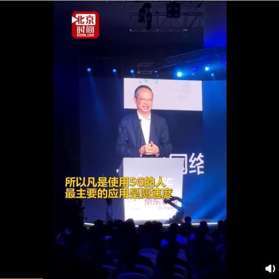 王建宙:5G全部特性还未呈现,现阶段5G手机的应...