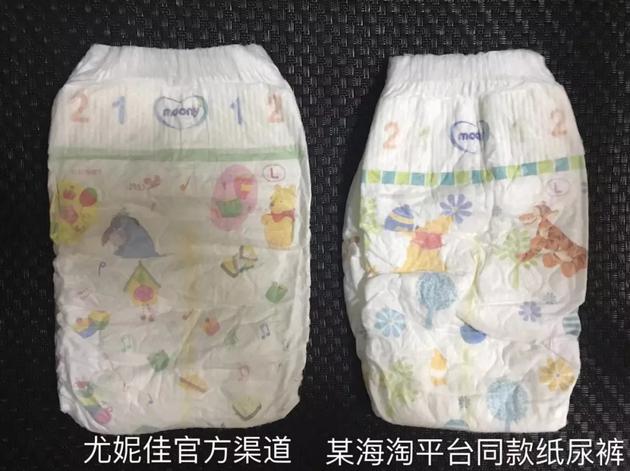 (某电商平台购买的尤妮佳纸尿裤不平整,手感偏硬,有刺鼻异味,使用初期宝宝便出现红屁屁现象)