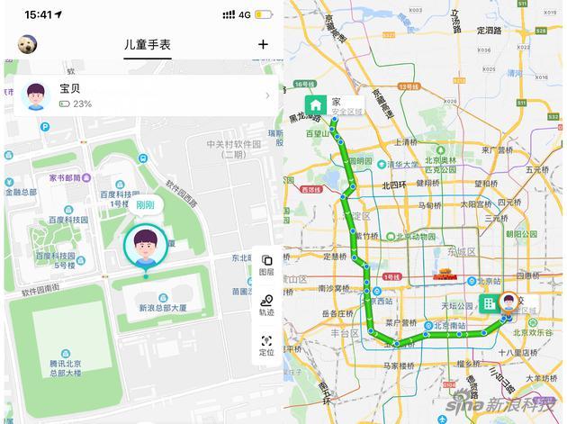 双频GPS定位 电子围栏 轨迹功能