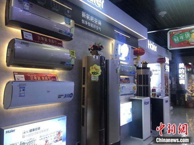 北京市一处家电销售中心。 中新网 左宇坤 摄