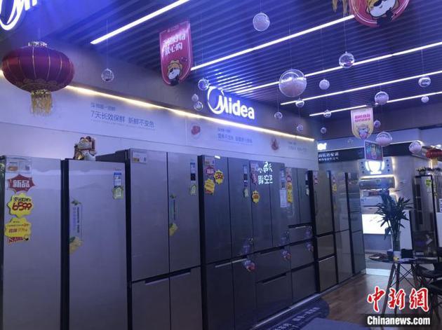 某家电销售中心展示的冰箱。 中新网 左宇坤 摄