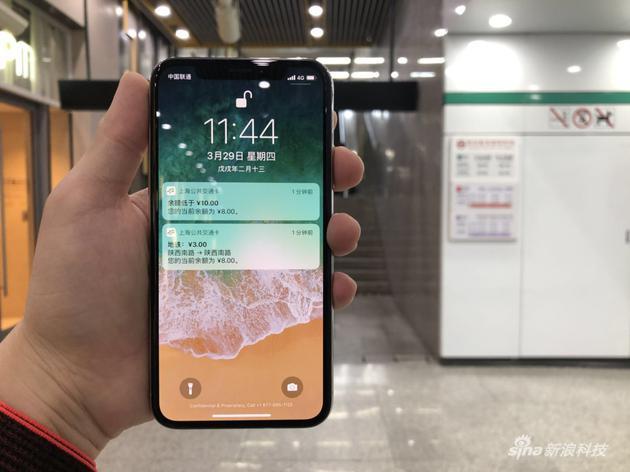 苹果推送iOS 11.3公交卡功能终于实现(附详细攻略)的照片 - 7