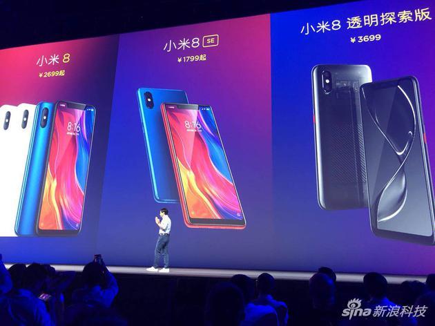 小米今日发布的三款手机产品