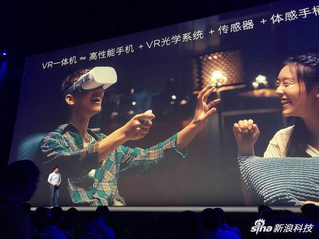 小米介绍VR一体机的性能