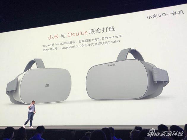 小米VR一体机和Oculus合作