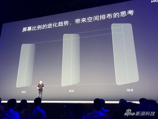 小米根据手机屏幕比例的改变优化了系统UI
