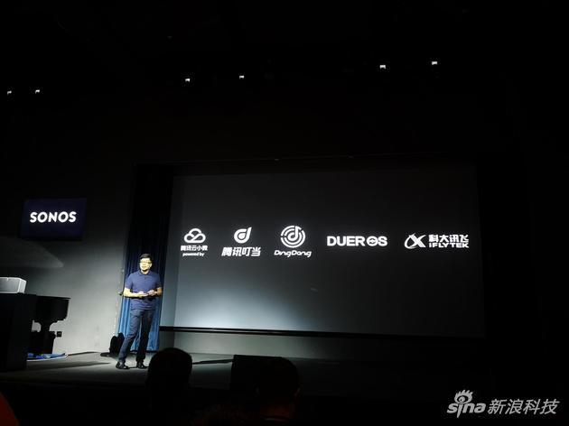 语音方面Sonos将和中国智能语音联手