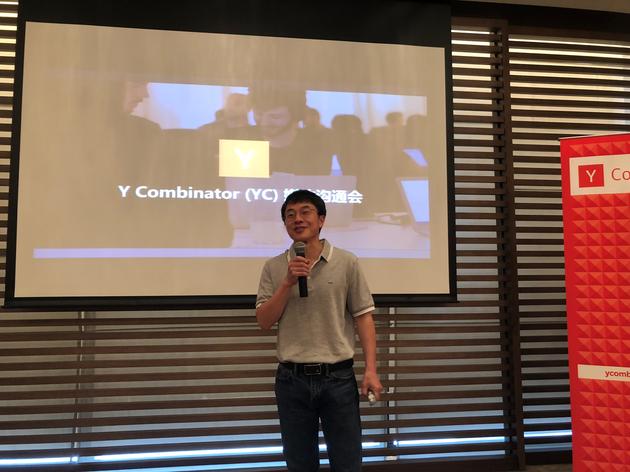 前百度总裁陆奇再出山:担任创业加速器Y Combinator中国创始人兼CEO