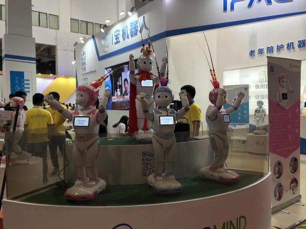 2018世界机器人大会:机器人拉开智能新时代大幕