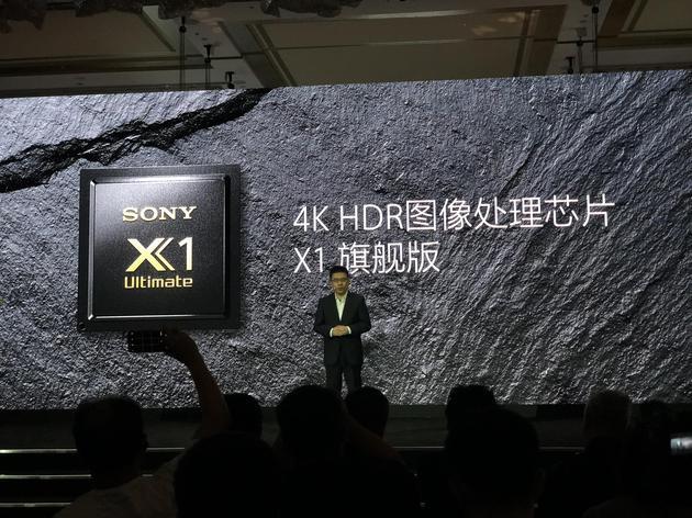 全新一代的图像处理芯片X1旗舰版