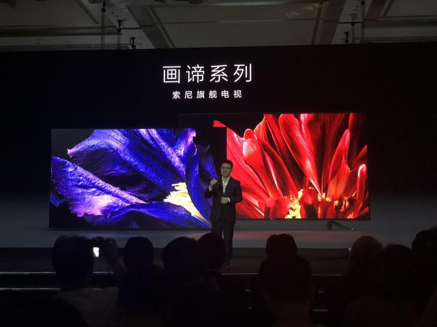 索尼发布画谛系列旗舰电视A9F/Z9F