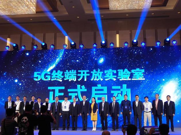 中国电信:明年发布5G试商用手机