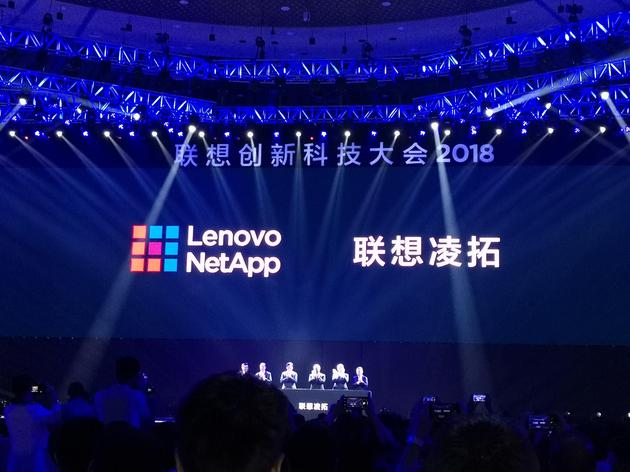 联想与NetApp成立合资公司联想凌拓 明年投入运营