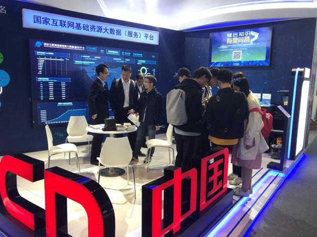 中国互联网社群新贡献  CNNIC大力推行.中国域名