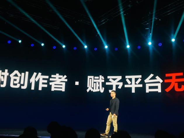 直击|今日头条推出头条小程序 宣布新任CEO陈林