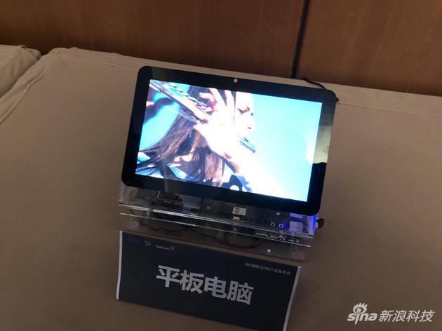 裸眼3D平板显示屏