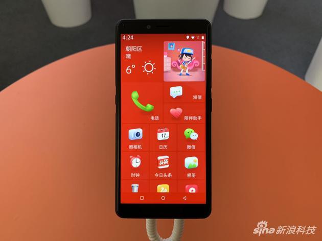 深圳厂商发布老年人智能手机小达人X1 特色功能丰富
