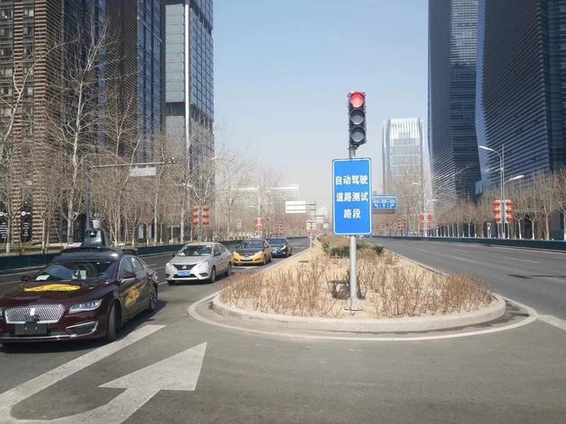 自动驾驶开放道路测试路段