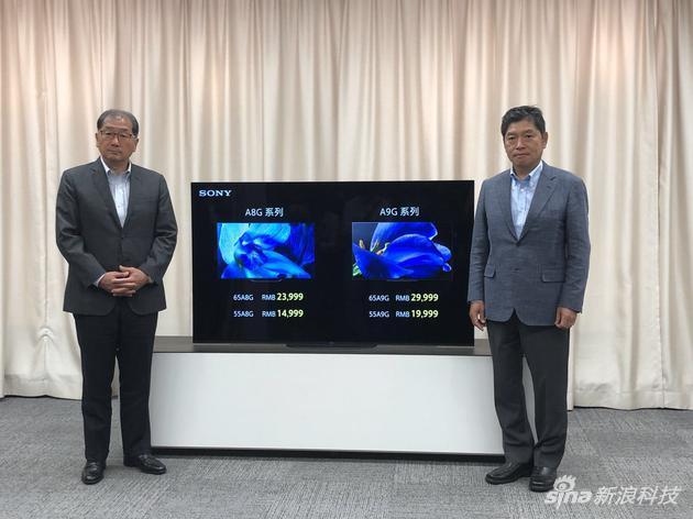 索尼公布A8G和A9G系列OLED电视在中国的售价