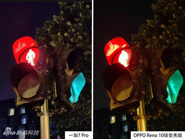 一加7 Pro对夜景高光控制更好一些,但绿灯出现了偏色