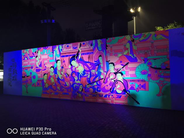 华为P30系列惊艳拍下——复刻的敦煌壁画
