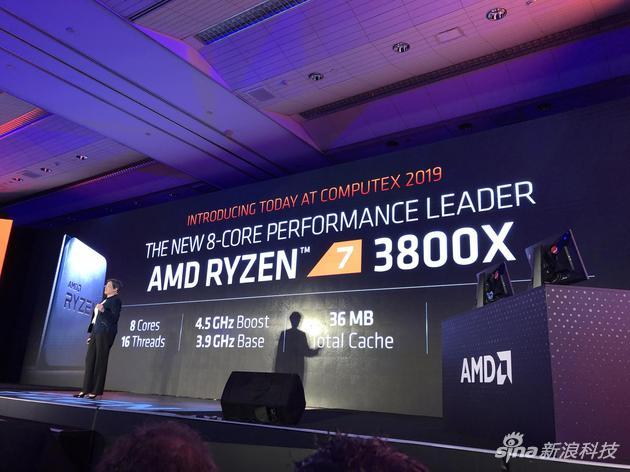 Ryzen7 3800X处理器