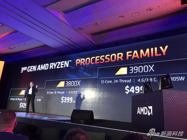 AMD锐龙三代处理器售价公布