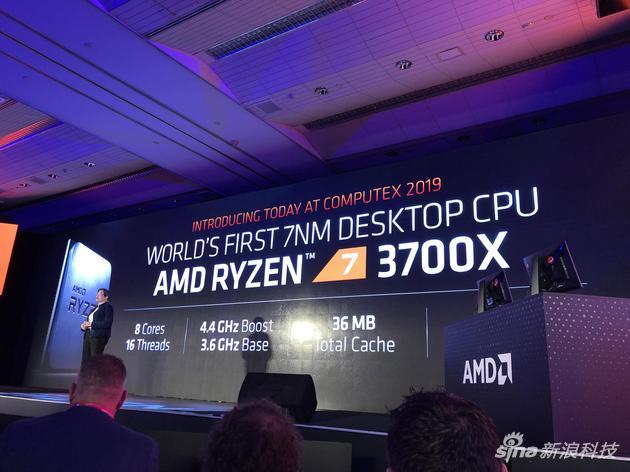 Ryzen7 3700X处理器