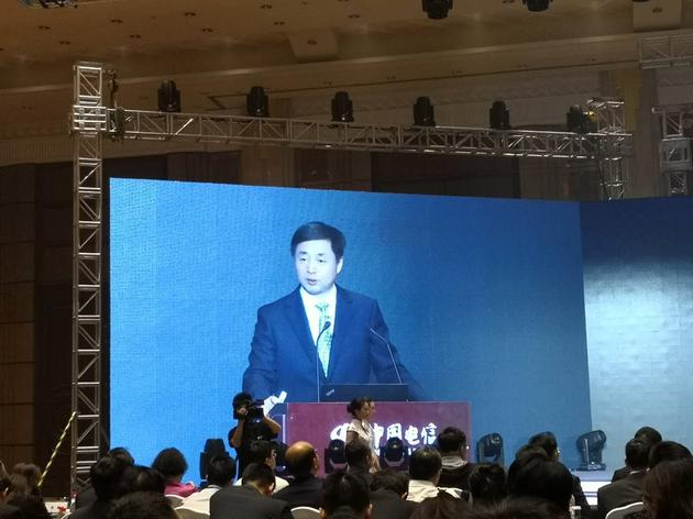 中国电信今年计划在上海建设20000个5G基站 未来三年将在上海投资180亿元