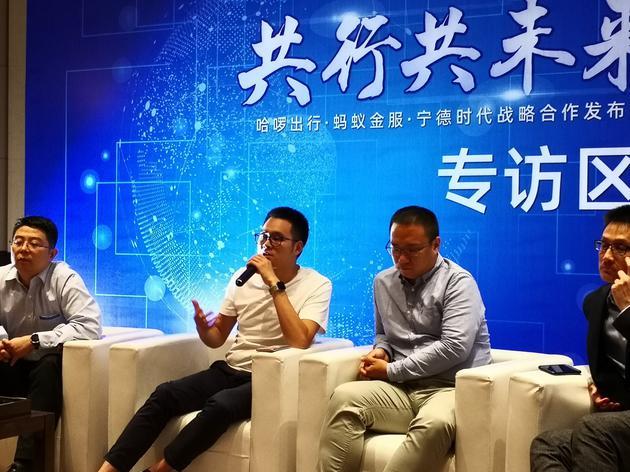 哈啰CEO杨磊:未来聚焦两轮出行 共享单车不是伪需
