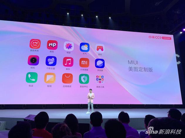 美图公司创始人兼CEO—吴欣鸿也第一次登上了小米发布会的舞台