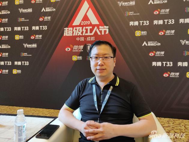 洋葱视频CEO聂阳德在超级红人节上批准新浪科技专访。图/新浪科技