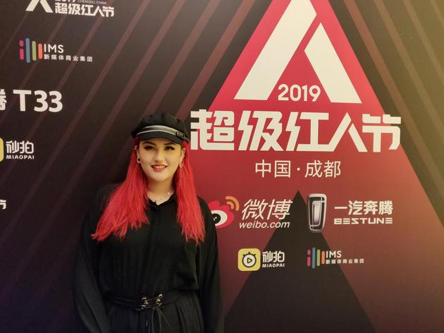 赤木刚宪在微博超级红人节上接受新浪科技专访。图/新浪科技