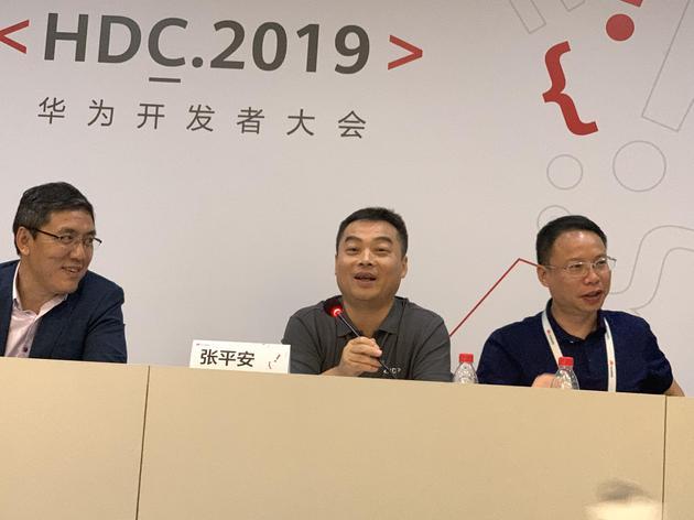 华为10亿美元的耀星计划中 将有8亿美元用于支持海外开发者