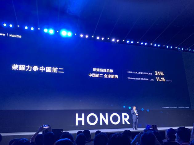 余承东:上半年新增安卓手机荣耀居第二 仅次于华为