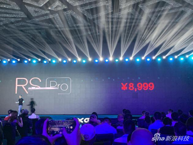 极光RS Pro