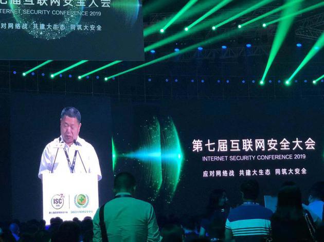 中央网信办李爱东:激发网络安全产业企业创新活力