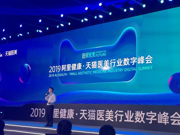 天猫医美发布焕新计划 计划孵化100家业绩破千万的机构