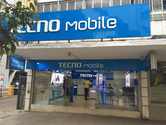 传音控股位于肯尼亚内罗毕的TECNO手机旗舰店