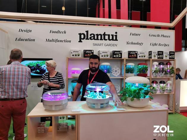 Plantui也展出了类似的产品