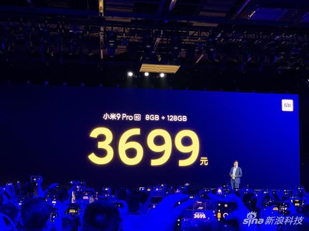 小米國內首款5G手機小米9 Pro 5G發布,支持6期免息和以舊換新