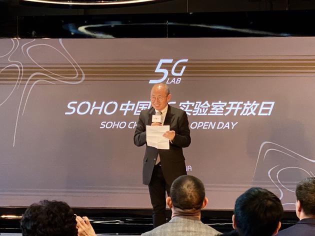 SOHO潘石屹:5G是全人类的财富,带来的变化超...