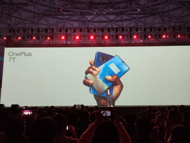 OnePlus 7T在北京发布 搭配骁龙855++视频防抖功能